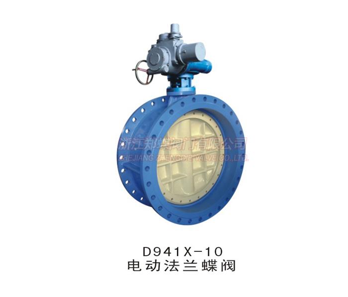 D941X-10 Electric Flange Butterfly Valve